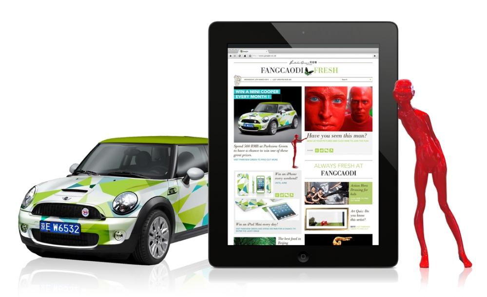 ParkviewGreen_App_Newspaper_1092