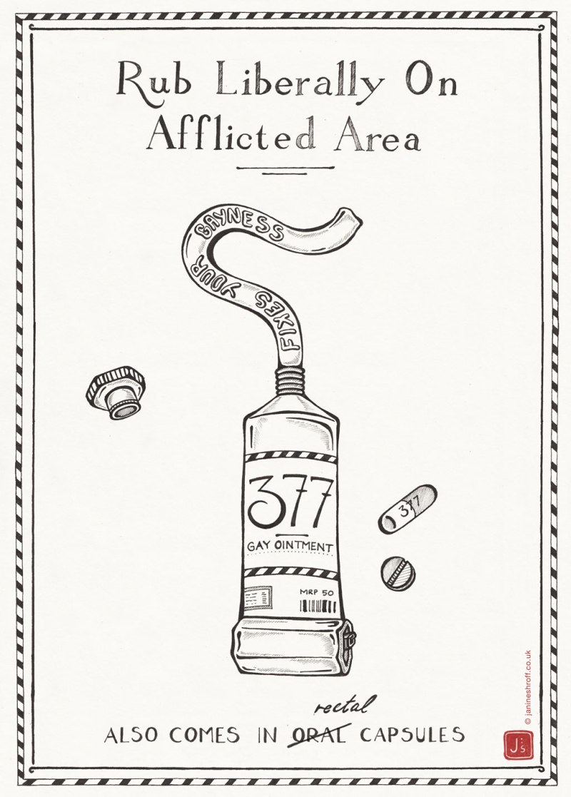 377 Gay Ointment Outline BW