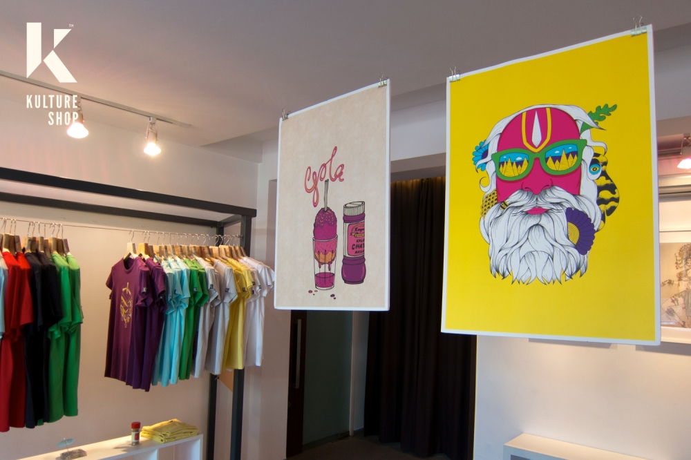 Gola Print Hanging (Photo credit: Kulture Shop)