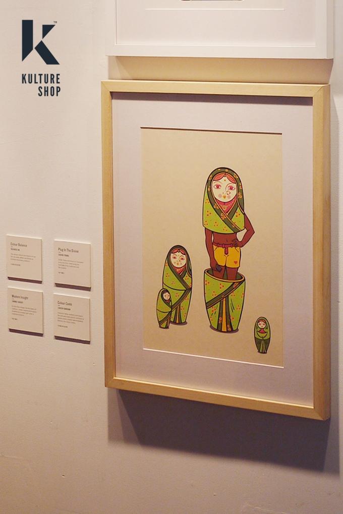 Modern Insight Framed (photo credit: Kulture Shop)