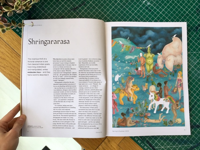Clove Magazine 1