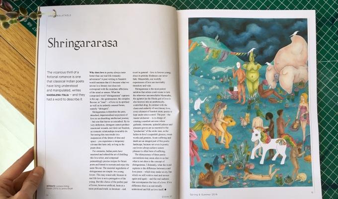 Clove Magazine| Issue01