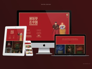 Botero in China Website