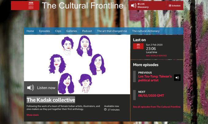 BBC World Service - The Cultural Frontline The Kadak collective